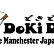 Doki Doki The Manchester Japanese Festival 2015