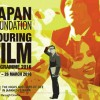 The Japan Foundation Touring Film Programme 2016 – IKIRU: The Highs and Lows of Life in Japanese Cinema