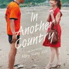 London Korean Film Night: In Another Country