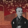 Godai Tomoatsu. Mancunian Overtures and the Japanese Industrial Connection