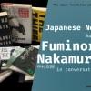 Japanese Noir – Author Fuminori Nakamura in conversation