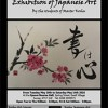 REFLECTIONS Exhibition of Japanese Art (by the students of Master Koshu)