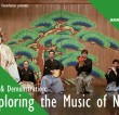 Talk and Demonstration: Exploring the Music of Noh