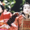 Masuda String Puppeteers: Shimane Prefecture's Edo Period String Puppetry