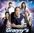 London Korean Film Night: Granny's Got Talent (2015)