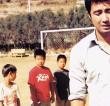 London Korean Film Night: My Teacher, Mr. Kim (2003)