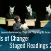 Winds of Change: Staged Readings 2016