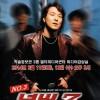 London Korean Film Night: No.3