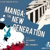 Manga: The New Generation – Talk by Ken Niimura and Miki Yamamoto