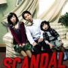 London Korean Film Night: Scandal Makers (2008)