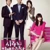 London Korean Film Night: Cyrano Agency (2010)