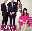 London Korean Film Night: Cyrano Agency (2010)
