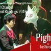 Winds of Change: Staged Readings 2016  (Part 3: Pighead)