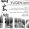 Yugenism : Animated Soundscapes of the Japanese Sublime