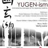 Yugenism : Animated Soundscapes of the Japanese Sublime