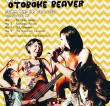 OTOBOKE BEAVER/Say Sue Me 'Golden Week' 2017 Tour