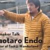 Filmmaker Talk: Naotaro Endo, director of Tsukiji Wonderland