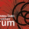 Pulse n Roll and Brother Drum – 12th UK Taiko Festival