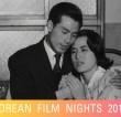 London Korean Film Night: It's Not Her Sin