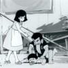 Barefoot Gen (はだしのゲン)