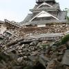 Talk: Kumamoto: Earthquakes and Art