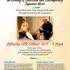 An Evening of Traditional and Contemporary Japanese Music
