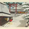 Japan in Winter: Japanese prints of the 20th and 21st century