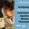Archipelago: Exploring the Landscape of Contemporary Japanese Women Filmmakers