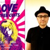 Love and Other Cults – Film Screening and QnA with director Eiji Uchida and producer Adam Torel