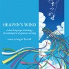 Heaven's Wind – Book launch and talk with editor and translator Angus Turvill and Professor Jay Rubin