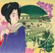 Talk: Abandoning the Kimono