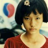 London Korean Film Night: A Petal