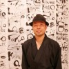 Maeda Kamari calligraphy Performance and Workshop