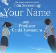 Film Screening: Your Name