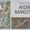 Artist Talk: Aida Makoto