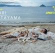 Artist Talk: Mari Katayama