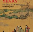 Japan Society Book Club: The Gossamer Years. The Diary of a Noblewoman of Heian Japan by Michitsuna no Haha
