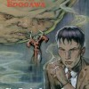 Japan Society Book Club: The Early Cases of Akechi Kogoro by Edogawa Ranpo