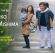A Talk by Yukiko Mishima (Director of Dear Etranger)