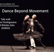 Dance Beyond Movement: Talk with Saburo Teshigawara & Rihoko Sato (KARAS)