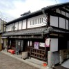 Family Firms as Institutions: Cultural reproduction and status maintenance among multicentenary shinise in Kyoto