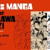 Touring Exhibition: This is Manga – the Art of URASAWA Naoki