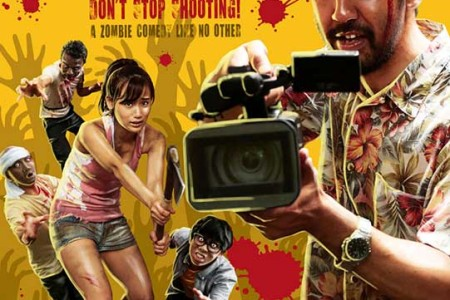 ONE CUT OF THE DEAD with Q&A from star Harumi Shuhama