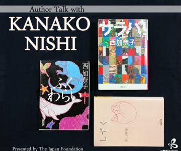 Author Talk with Kanako Nishi