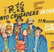 Minyo Crusaders @ Jazz Cafe