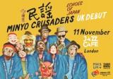 Minyo Crusaders @ Jazz Cafe