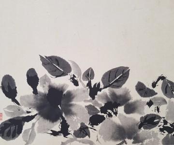 Sumi-E: Japanese Brush Painting, Part 2