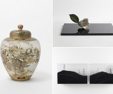 The Japan Foundation Touring Exhibition:  The Superlative Artistry of Japan