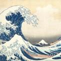 Japanese Woodblock Printmaking