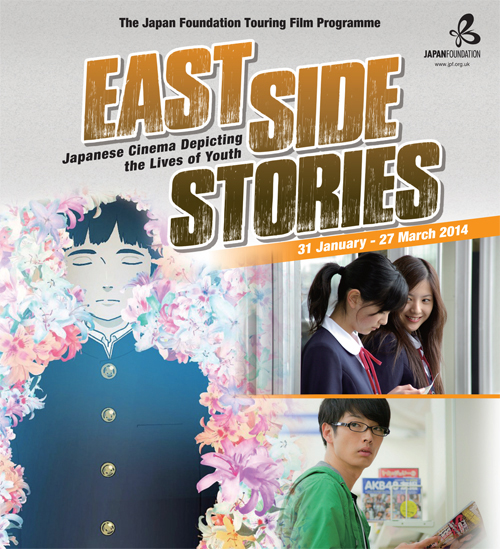 East Side Stories_Leaflet_02